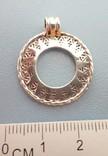 Реплика-копия Амулет ЧК 4-5 век ., фото №6