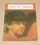 Альбом Гойя, фото №2