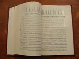 Нумизматика и Эпиграфика ХV (43), фото №5