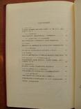Нумизматика и Эпиграфика ХV (43), фото №10