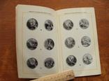Памятный и юбилейные монеты СССР (44), фото №6
