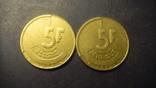 5 франків Бельгія 1993 (два різновиди), фото №2