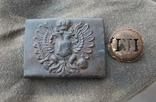 Пряга Австро-Венгрии + кокарда, фото №2