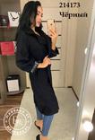 Стильное кашемировое пальто черное 46 размер, фото №5