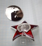 Орден Красной Звезды (копия), фото №5