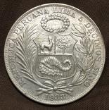 Перу, 1 соль 1933. Un sol (RRR), фото №4