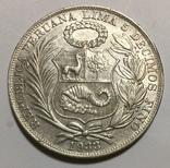 Перу, 1 соль 1933. Un sol (RRR), фото №2