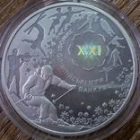 Украина 10 гривен 2010 г., фото №2