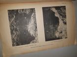 1918 Забытые фрагменты Новгородских фресок 12 века, фото №8
