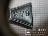 Георгиевский крест 4 степени, фото №10