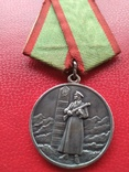 За отличие в охране государственной границы СССР.(серебро), фото №2