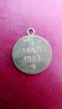 Медаль За Освобождение Праги, фото №3