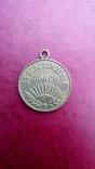 Медаль За Освобождение Праги, фото №4