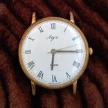 Часы Луч AU 10+, фото №2