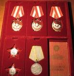 К-кт.наград на Шевцова А. И.три БКЗ две КЗ и медаль, фото №2