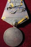 К-кт.наград на Шевцова А. И.три БКЗ две КЗ и медаль, фото №8