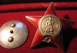 К-кт.наград на Шевцова А. И.три БКЗ две КЗ и медаль, фото №9