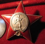 К-кт.наград на Шевцова А. И.три БКЗ две КЗ и медаль, фото №10