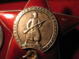 К-кт.наград на Шевцова А. И.три БКЗ две КЗ и медаль, фото №11
