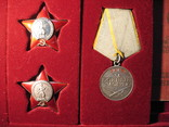 К-кт.наград на Шевцова А. И.три БКЗ две КЗ и медаль, фото №13