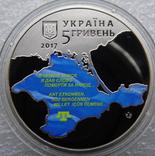 100-річчя першого Курултаю кримськотатарського народу 5 грн. 2017 рік