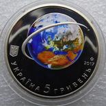 60-річчя запуску першого супутника Землі 5 грн. 2017 рік фото 1