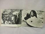 Международная выставка, каталог, 1966 г., фото №8