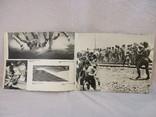 Международная выставка, каталог, 1966 г., фото №9