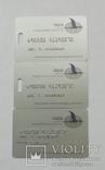 Дисконтные карты 3 шт., фото №2