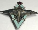 Знак «Лётчик военных авиационных училищ ВВС РККА» 1936 - 1938 г., фото №2
