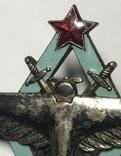Знак «Лётчик военных авиационных училищ ВВС РККА» 1936 - 1938 г., фото №9