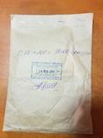 50 копеек разных лет Укргазбанк пакет опечатанный 100 монет
