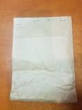 2 копейки разных лет Укргазбанк пакет опечатанный 100 монет фото 3