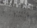 "Рыболовный траулер ""РТ-243"" Ашхабад  г.Мурманск, фото №4"