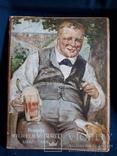 Рекламная папка с календарем 1908г., фото №11