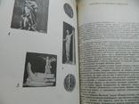 Монеты ,клады,коллекции., фото №6