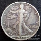 1/2 доллара 1943, фото №9