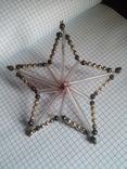 Старая елочная игрушка: Звезда. Цекляриус., фото №3