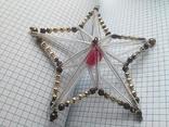 Старая елочная игрушка: Звезда. Цекляриус., фото №9