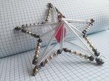 Старая елочная игрушка: Звезда. Цекляриус., фото №12