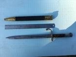 Штык-нож к винтовке Маузера для Бразилии, производства Simson&Co, Suhl, фото №2