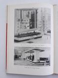 1979 г.  Интерьеры предприятий торговли, фото №12