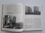 1975 г.  Композиция и отделка крупнопанельных зданий, фото №6