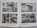 1975 г.  Композиция и отделка крупнопанельных зданий, фото №10