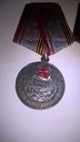 2  документа и 4 медали Ткачук В Ф на одного, фото №5