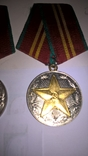2  документа и 4 медали Ткачук В Ф на одного, фото №7