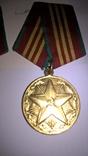 2  документа и 4 медали Ткачук В Ф на одного, фото №8