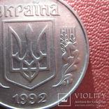 5 копеек 1992 крупный гурт 1.1ААк, фото №8