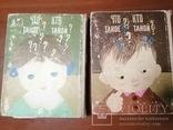Детская энциклопедия в двух томах, фото №9