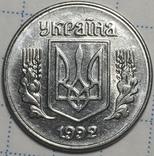 1 копейка 1992 1.2АА, фото №2